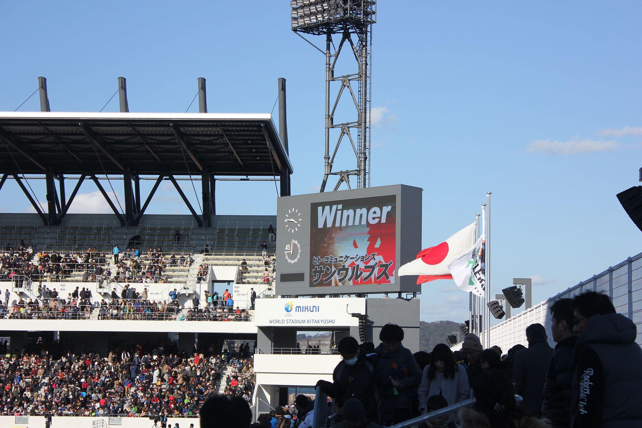 6-4Mikuni_World_stadium2